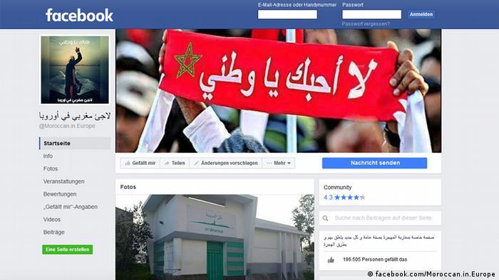 صفحة فيسبوك تقدم نصائح وحيلللمهاجرين لتفادي الترحيل