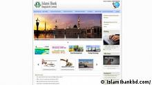 Screenshot Islami Bank Bangaldesch