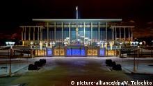 3005691 12/29/2016 Independence Palace in Minsk, the residence of the Belarus president. Viktor Tolochko/Sputnik |