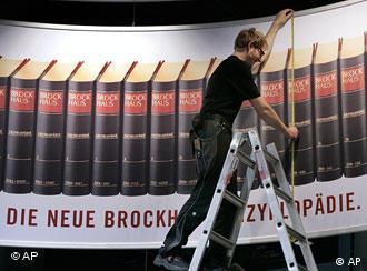 Реклама Брокгауз на Франкфуртському книжковому ярмарку в 2008 році.