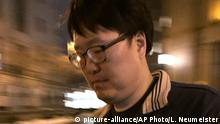 10.01.2017++ Joo Hyun Bahn, nephew of former U.N. Secretary-General Ban Ki-moon, leaves federal court in New York, Tuesday, Jan. 10, 2017. Federal prosecutors in New York have charged two relatives of Ki-moon with plotting to bribe a Middle East official to influence the $800 million sale of a building complex in Vietnam. (AP Photo/Larry Neumeister)