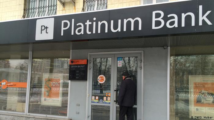 Ukraine Kiew - Filiale der Platinum Bank
