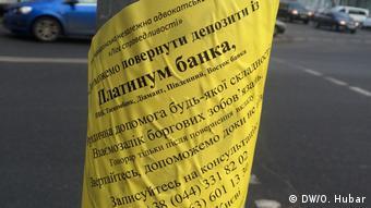 Ukraine Kiew - Dubiose Werbung an geschädigte Bankkunden