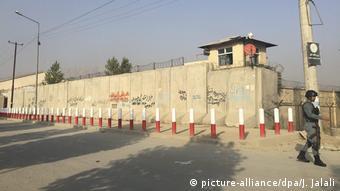 Amerikanische Universität in Afghanistan (picture alliance/dpa/J.Jalali)