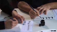 DW Sendung Euromaxx Handlettering