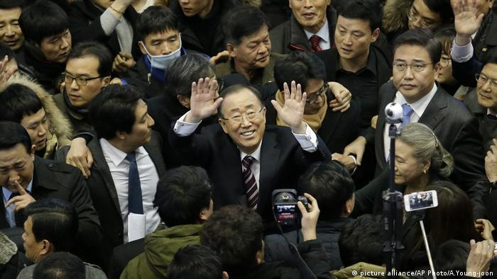 Ban Ki-moon (picture alliance/AP Photo/A.Young-joon)