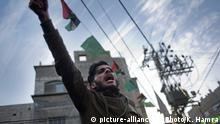 12.1.2017***A Palestinian chants slogans during a demonstration against the chronic power cuts in Jabaliya refugee camp, Northern Gaza Strip, Thursday, Jan. 12, 2017. Thousands of people took to the streets on Thursday to protest chronic power cuts in the Hamas-ruled Gaza Strip, in one of the largest unauthorized protests in the territory since the Islamic militant group took power a decade ago. (AP Photo/ Khalil Hamra) |