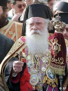 Diodoros, Orthodox Patriarch of Jerusalem