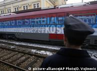 """Поїзд з написами """"Косово - це Сербія"""" на вокзалі в Белграді"""