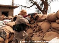 Бойовики ІД тримають оборону в районі Дейр-ез-Зора (архівне фото)