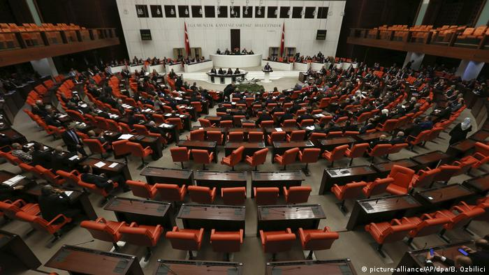 Parlament in Ankara (picture-alliance/AP/dpa/B. Ozbilici)
