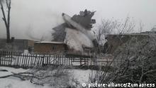 16.01.2016+++ BISHKEK, Jan. 16, 2017 Photo taken on Jan. 16, 2017 shows the Turkish cargo plane crash site near Kyrgyzstan's International Manas Airport outside Bishkek, Jan. 16, 2017. At least 16 people were killed in a Turkish cargo plane crash in Kyrgyzstan, local media quoted the Kyrgyz government sources as saying. djj  