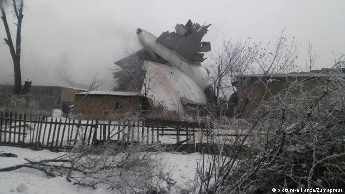 一架货机坠毁吉尔吉斯斯坦 至少32人丧生