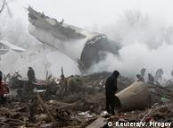 На місці падіння літака під Бішкеком