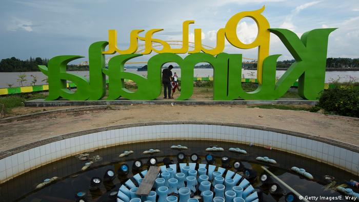 Indonesien Kohlepreis Finanzkrise (Getty Images/E. Wray)