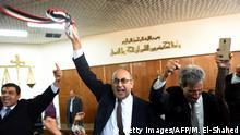 Ägypten Gericht verweigert Abtretung zweier Inseln an Saudi-Arabien
