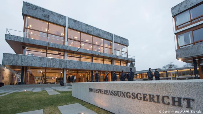 Федеральный конституционный суд в Карлсруэ