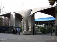 مأموران حراست فقط دانشجویان بامقنعه را به دانشگاه تهران راه میدهند
