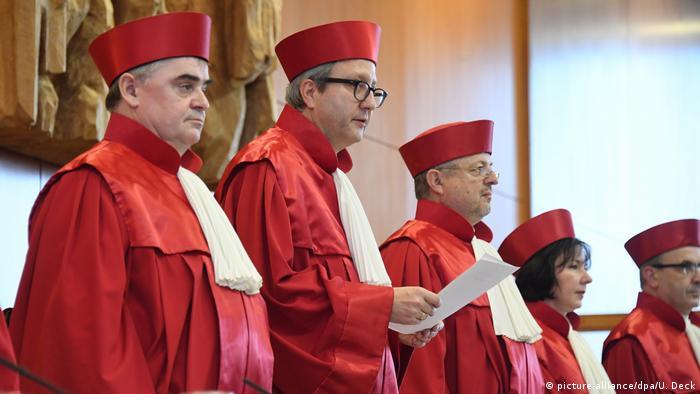 Судьи Федерального конституционного суда