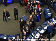 Вибори президента Європарламенту