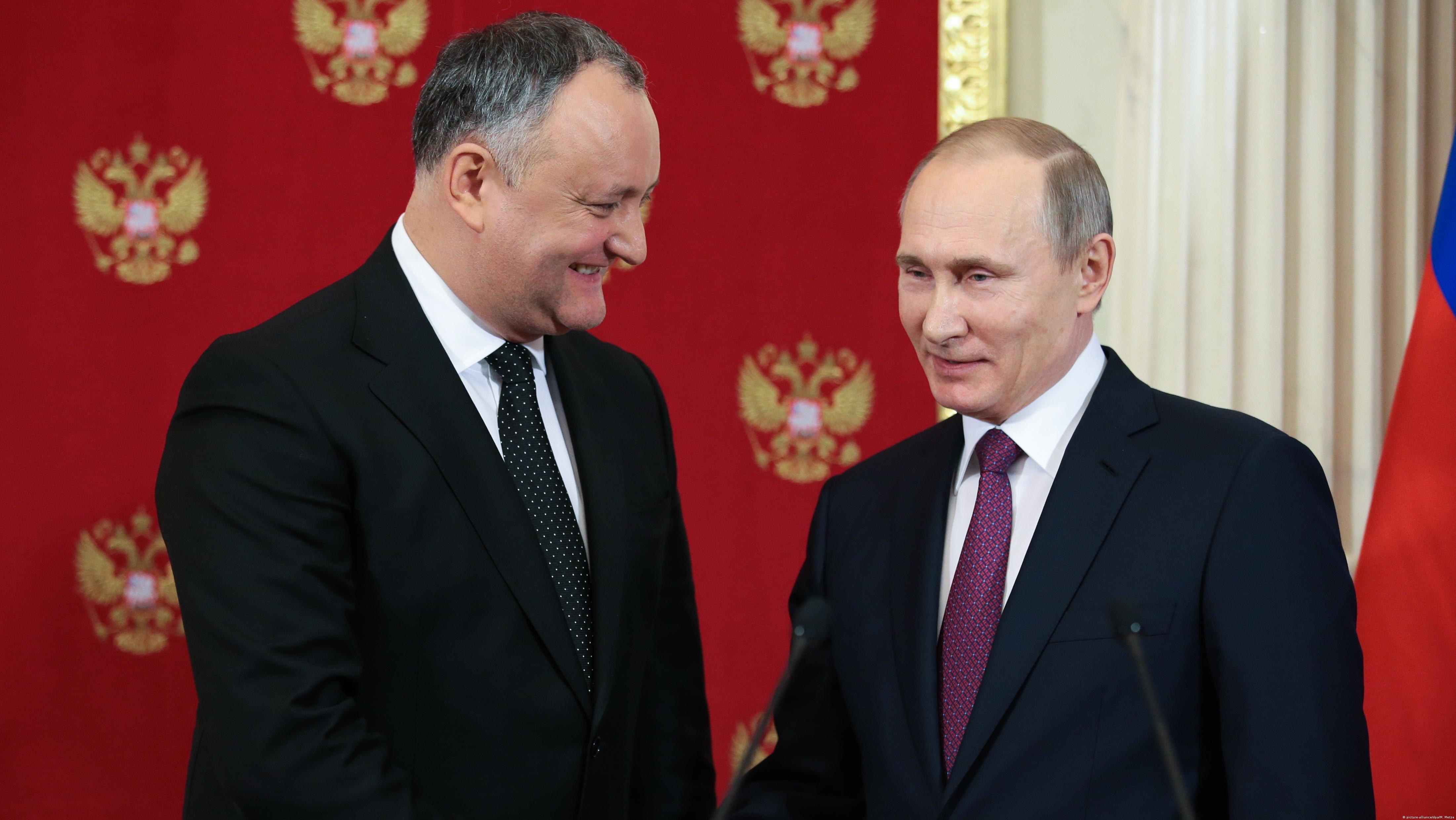 Антироссийская политика Молдовы