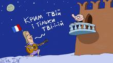 DW-Karikatur von Sergey Elkin - Marine Le Pen & Ukraine - Marin Le Pen hat gesagt, dass die Krim nie zu Ukraine gehört hat. Stichworte: Sergey Elkin, Russland, Putin, Krim, Marin Le Pen, Krim-Zugehörigkeit, Ukraine, Annexion, ukrainisch