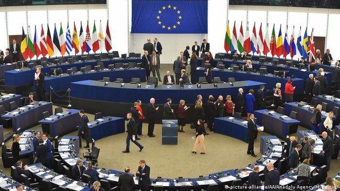 Зал пленарных заседаний Европарламента, Страсбург