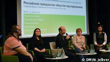Russische Zivilgesellschaft unter Generalverdacht, Konferenz in der Böll-Stiftung