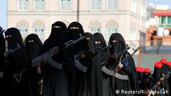 Женский отряд повстанцев-хуситов в Йемене