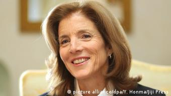 USA Präsidentenkinder - Caroline Kennedy (picture alliance/dpa/Y. Honma/Jiji Press)