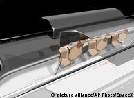 Так виглядатиме капсула Hyperloop