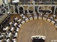 Зал пленарных заседаний бундесрата (Фото из архива)