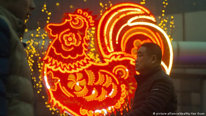 Chinesisches Neujahrsfest in Peking (picture-alliance/dpa/Ng Han Guan)