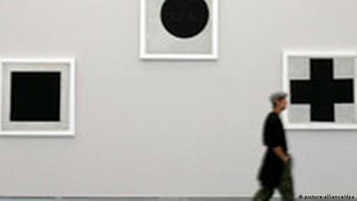 Crni kvadrat, Crni Krug, Crni krst, 1923.