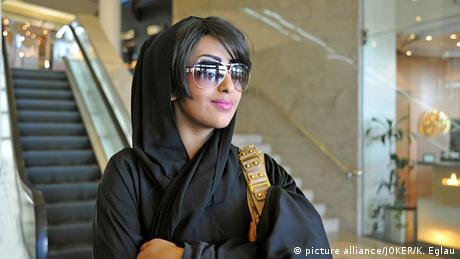 Saudi Arabian woman wearing a chador (picture alliance/JOKER/K. Eglau)