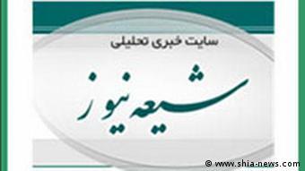 لوگوی سایت شیعه نیوز - فتوای مکارم شیرازی علیه اکبر گنجی نخست در این سایت منتشر شد