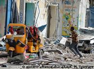 Наслідки попереднього теракту у Могадішу, 25 січня 2017 року