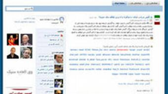 Iran Screenshot Balatarin