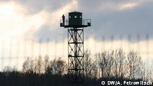 Lage der Migranten an der weißrussisch - polnischen Grenze