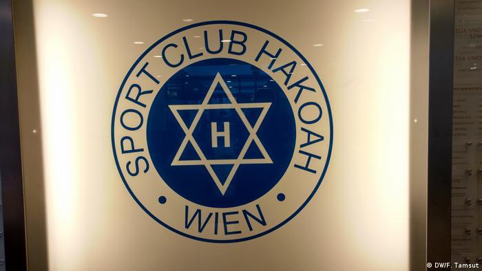 Sc Hakoah Inspiriert Juden In österreich Sport Dw