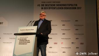 Йошка Фишер на форуме Frankfurter Allgemeine