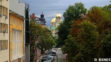 Bulgarien Sofia Stadtansicht