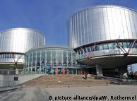 ЄСПЛ дав свою оцінку українському мораторію на продаж землі