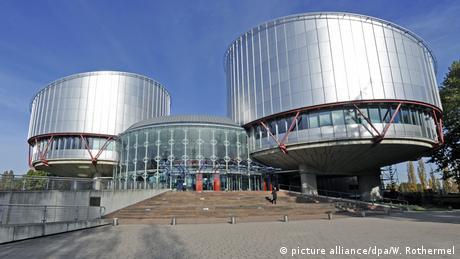 ЄСПЛ зняв з України відповідальність за відсутність судочинства в ОРДЛО