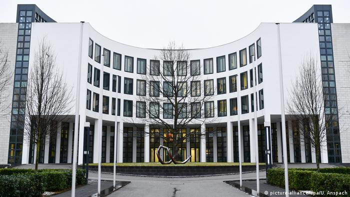 Федеральная прокуратура Германии в Карлсруэ