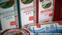 "ITAR-TASS: MINSK, BELARUS. AUGUST 21, 2014. Dairy products displayed at the Municipal Unitary Enterprise ""City Milk Processing Factory No.1."" (Photo ITAR-TASS/ Stanislav Krasilnikov)  "