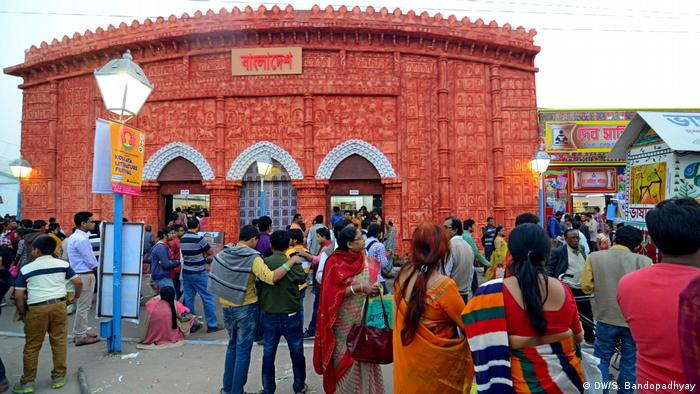 Indien Buchmesse in Kalkutta 2017 (DW/S. Bandopadhyay)