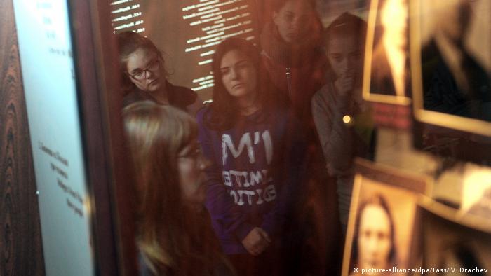 Weißrussland Jewish Resistance Museum in Novogrudok, Belarus (picture-alliance/dpa/Tass/ V. Drachev)