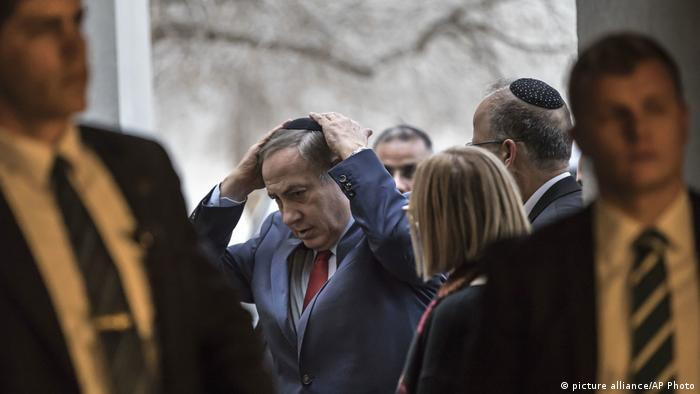 Israel Yad Vasham Netanyahu (picture alliance/AP Photo)