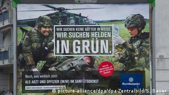 Διαφήμιση για την προσέλκυση εθελοντών στο στρατό
